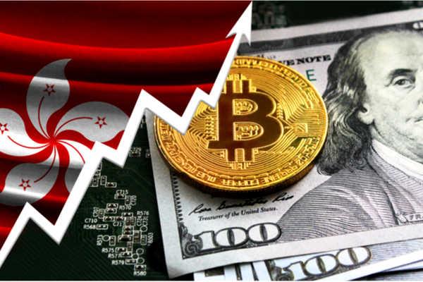 香港でビットコイン需要が急増。かくしてBTCは主流に!?