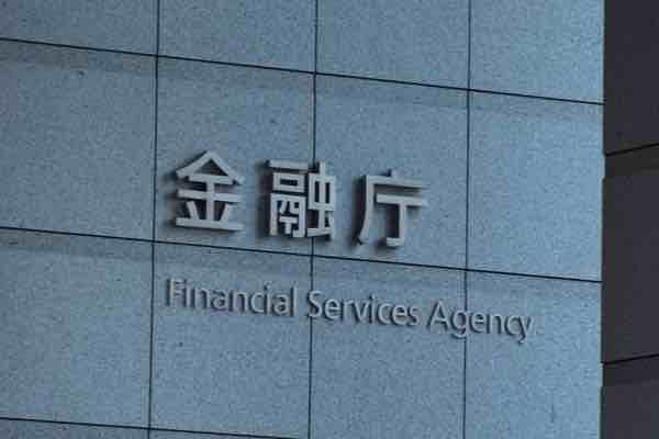金融庁LINEの仮想通貨交換業を承認