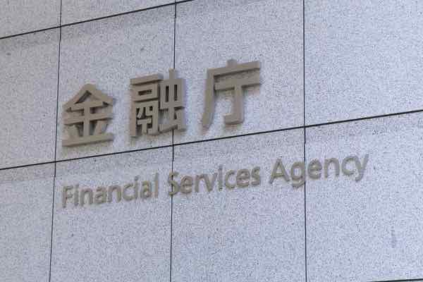 金融庁 オーケーコイン・ジャパンを仮想通貨交換業に登録