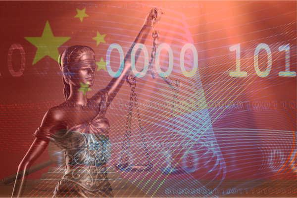 中国スマートコート、裁判はブロックチェーンとAIが判決