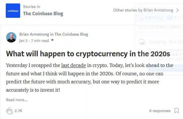 2020年代に起こるだろう11の項目。Coinbase CEOの予測