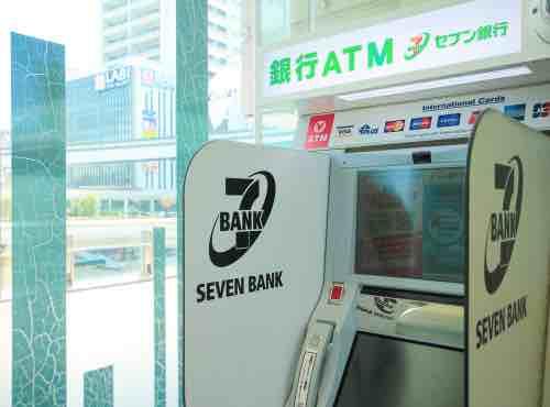 セブン銀行 タイのモバイル送金スタートアップに出資