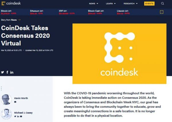 Coindesk コンセンサス2020 NY バーチャル開催へ